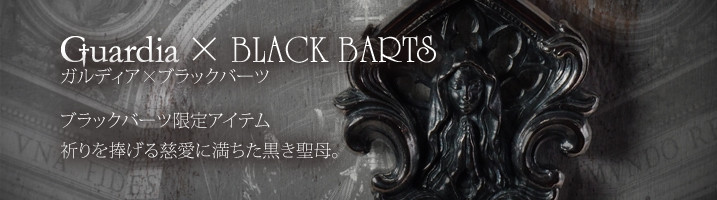 Guardia × BLACK BARTS